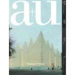 a+u 557 17:02 Barozzi Veiga   a+u magazine