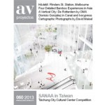 av proyectos 060. SANAA in Taiwan   av proyectos magazine