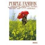 Purple Fashion 24. Incl. The Jeanette Hayes Purple Book   PURPLE FASHION Magazine