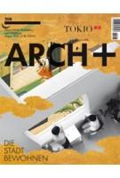 ARCH+ 208. Tokio
