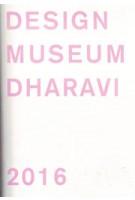 Design museum dharavi 2016
