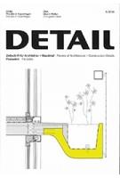 DETAIL 2018 05. Facades - Fassaden   DETAIL magazine