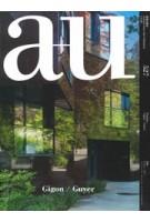 a+u 527. 2014:08 Gigon / Guyer   4910019730842   a+u magazine