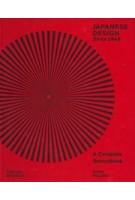 Japanese Design Since 1945. A Complete Sourcebook | Naomi Pollock | 9780500022214 | Naomi Pollock