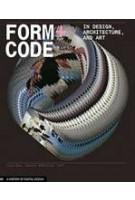 Form + Code