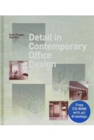 Detail in Contemporary Office Design | Drew Plunkett, Olga Reid | 9781780673400