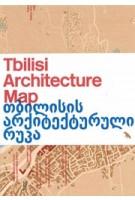 Tbilisi Architecture Map   Ana Chorgolashvili   Blue Crow Media