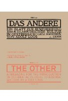 THE OTHER - DAS ANDERE