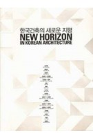 NEW HORIZON in Korean Architecture | 9788996513629