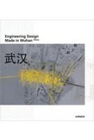 Engineering Design | Thomas Herzog | 9783777420295