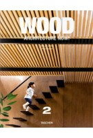 Wood Architecture Now! Volume 2 | Philip Jodidio | 9783836535939