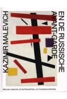 Kazimir Malevich en de Russische Avant-garde. Met een selectie uit de Khardzhiev | Linda S. Boersma, Bart Rutten, Sophie Tates, Aleksandra Shatskikh | 9783863354503 en Costakiscollecties