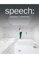 speech: 19. regulations  | 9783868598469 | speech: magazine