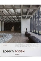 speech: 11 2013. Museum | 9783869220710 | speech magazine