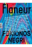 Flaneur 05. Fokionos Negri, Athens