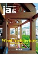 JA 89. Wood Architecture