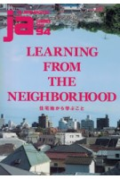 JA 94. Learning From The Neighborhood | 9784786902536 | Japan Architect magazine