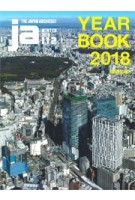 ja 112. YEARBOOK 2018 | 9784786902994 | The Japan architect magazine