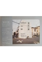 Tokyo No Ie. Jeremie Souteyrat | 9784861526060