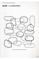 Yasutaka Yoshimura. Behaviors and Protocols   9784864800020