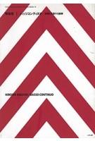 Hiroshi Kikuchi - basso continuo | contemporary architect's concept series #15 | 9784864800051