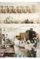 Onishimaki + Hyakudayuki architects. 8 stories. Contemporary Architect's Concept Series 17   9784864800082