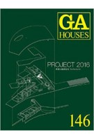 GA HOUSES 146. project 2016  | 9784871400947 | Global Architecture magazine