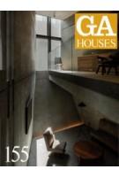 GA Houses 155 | 9784871402071 | GA Houses magazine