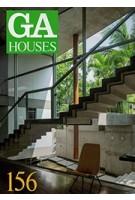 GA HOUSES 156   9784871402088   GA Houses magazine