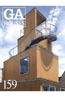 GA HOUSES 159 | 9784871402118 | GA HOUSES magazine