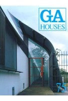 GA HOUSES 75 | 9784871403856