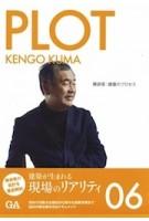 PLOT 06. Kengo Kuma | Yoshio Futagawa | 9784871404761 | GA