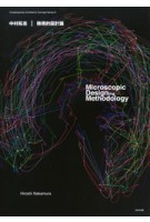 Microscopic Designing Methodology | Hiroshi Nakamura | 9784872751598