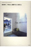 Go Hasegawa. Thinking, Making Architecture, Living. Contemporary Architects's Concept Series 11   Go Hasegawa   9784872751727