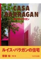 Casa Barragan | Yutaka Saito | 9784887062115