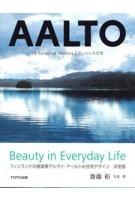 AALTO. 10 Selected Houses | Yutaka Saito | 9784887062900 | TOTO | 1923052047009