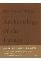 Tsuyoshi Tane. Archeology of the Future | Tsuyoshi Tane | 9784887063761 | TOTO