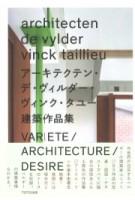 Architecten De Vylder Vinck Taillieu. Variete / Architecture / Desire | 9784887063822 | TOTO