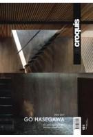 El Croquis 191. Go Hasegawa 2005-2017. the new critical space   9788488386984   El Croquis magazine