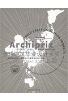 Archiprix International Shanghai 2007. The world's best graduation projects. Architecture, urban design, landscape architecture | Henk van der Veen | 9789064506161