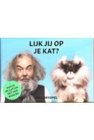 Lijk jij op je kat? Match de katten met hun baasjes | Gerrard Gethings, Debora Robertson | 9789492938404 | BIS