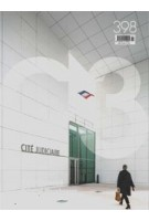 C3 398. Cultural Warehouses | Courthouses | C3 magazine