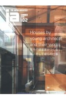 JA 102. Houses by young architects and their works | JAPAN ARCHITECT summer 2016 | 4910051330765