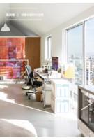 Yo Shimada. Everyday Design Everyday. Contemporary Architect's Concept Series 22 | 9784864800211
