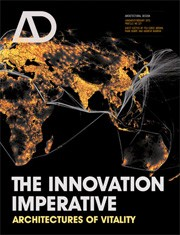 AD 221. The Innovation Imperative