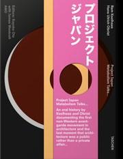 PROJECT JAPAN. Metabolism Talks...
