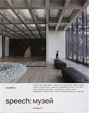 speech: 11