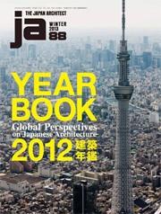 JA 88. Yearbook 2012
