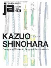 JA 93. KAZUO SHINOHARA