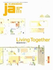 JA 111. Living Together